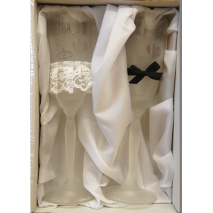 Poháre svadobné 2 ks