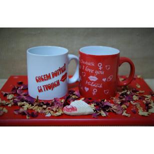Valentínsky darček hrnčekov...