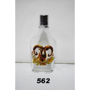 Fľaša ťapka 2 dl poľovnícky motív hlavy